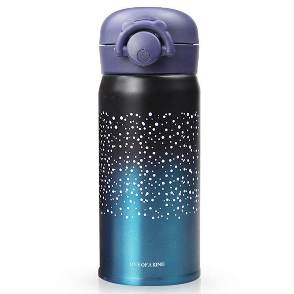 300ml Starry Sky Vacuum Insulated Stainless Steel Flask