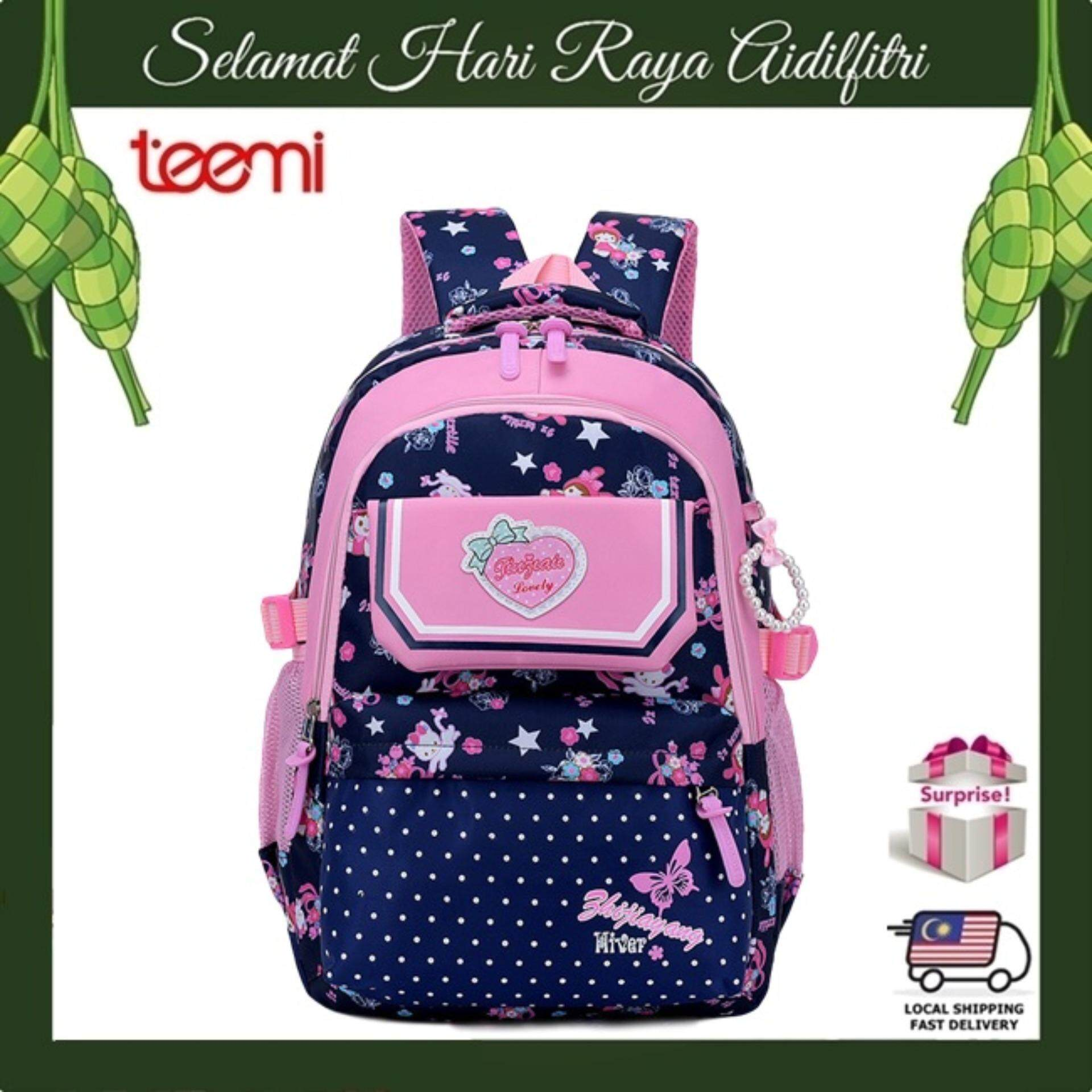 TEEMI Dreamy Candy Color Girls Princess Water Resistant Primary Secondary Nylon Orthopedic School Bag Strawberry Butterfly Printing Kids Children Laptop Backpack - Dark Blue