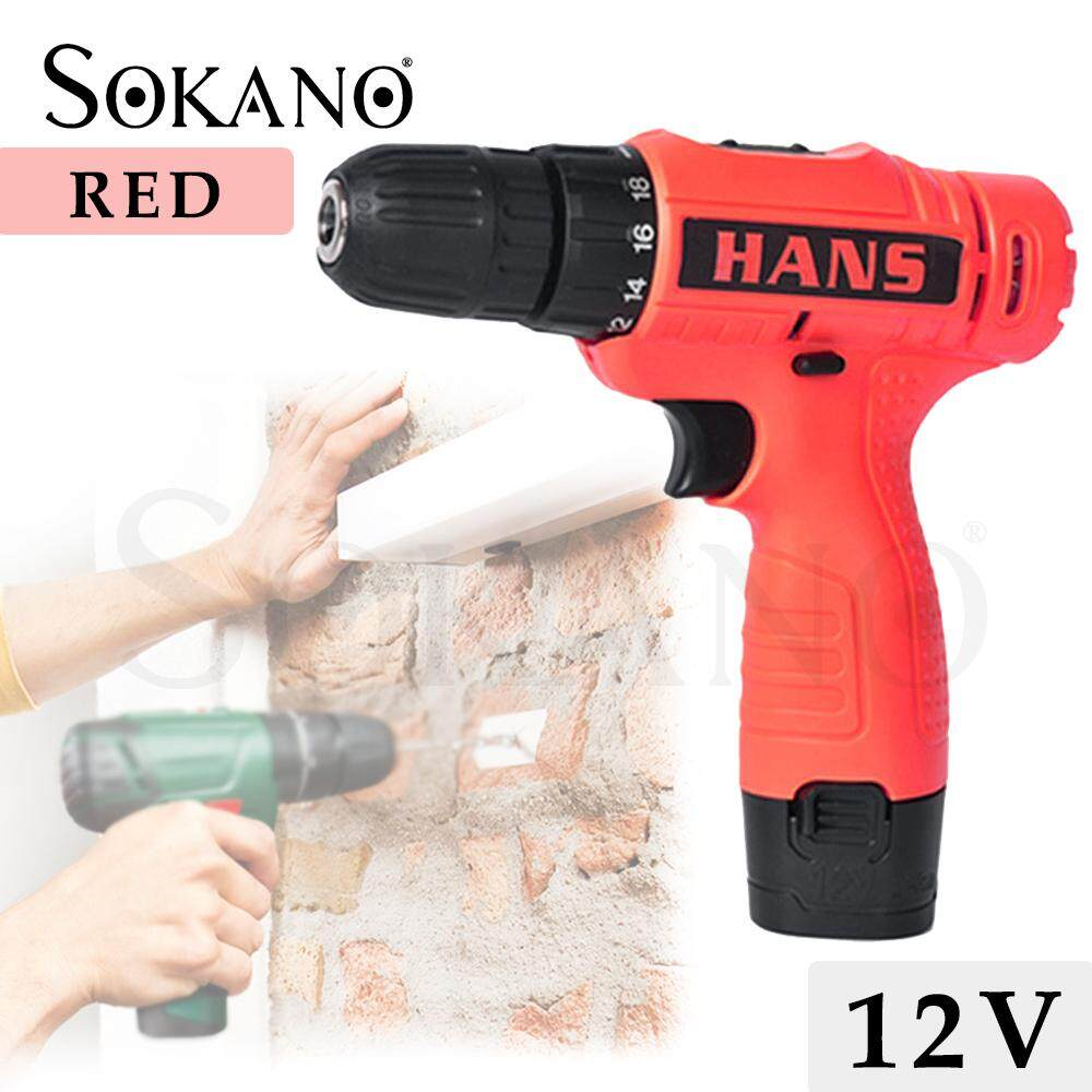 SOKANO HANS Cordless Driller 12V With Light C/W 1 Rechargeable Lithium Battery DIY Tools Peralatan Gerudi DIY