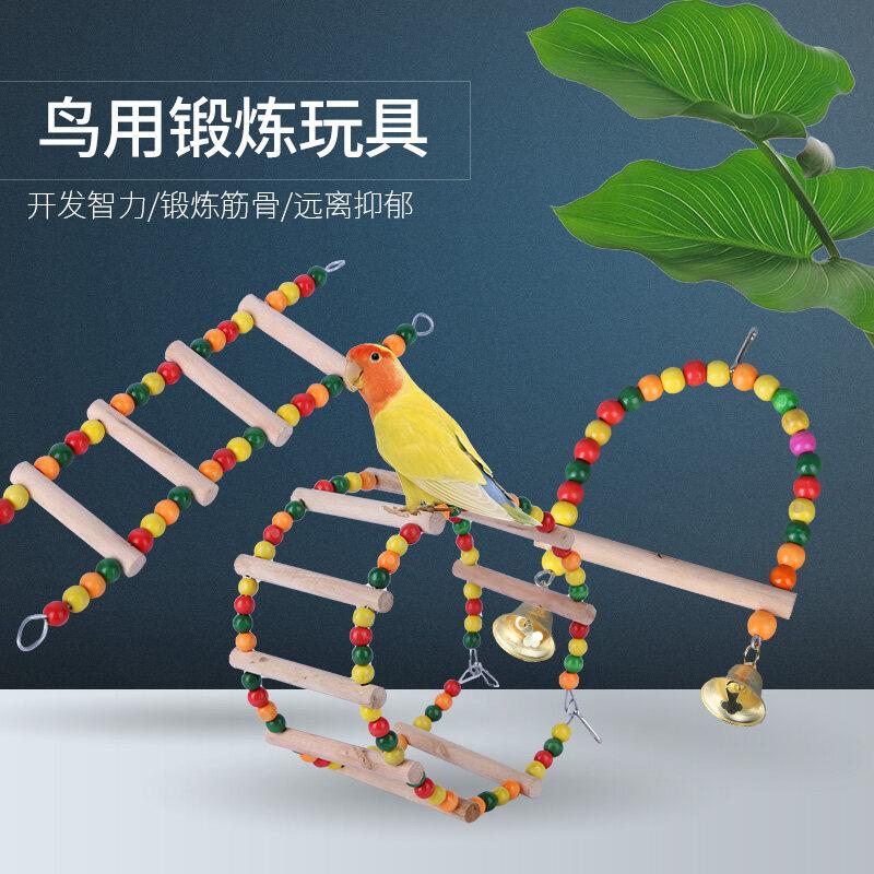 Harga Diskon Cockatiel Mainan Menggigit Tahan Sangkar Burung Aksesoris Tangga Putar Tangga Tangga Cincin Sotong Tulang Burung Beo Persediaan Memilih dari Berbagai Gaya Terbaik