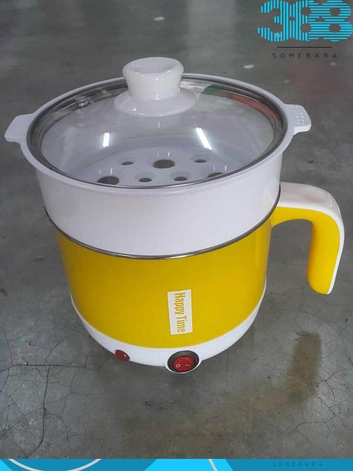 【READY STOCK-YELLOW】Multi-functional Mini Electric Cooker With Steam Tray