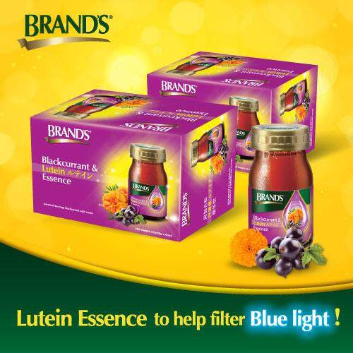 Brand's Blackcurrant & Lutein Essence 6's x 2 packs