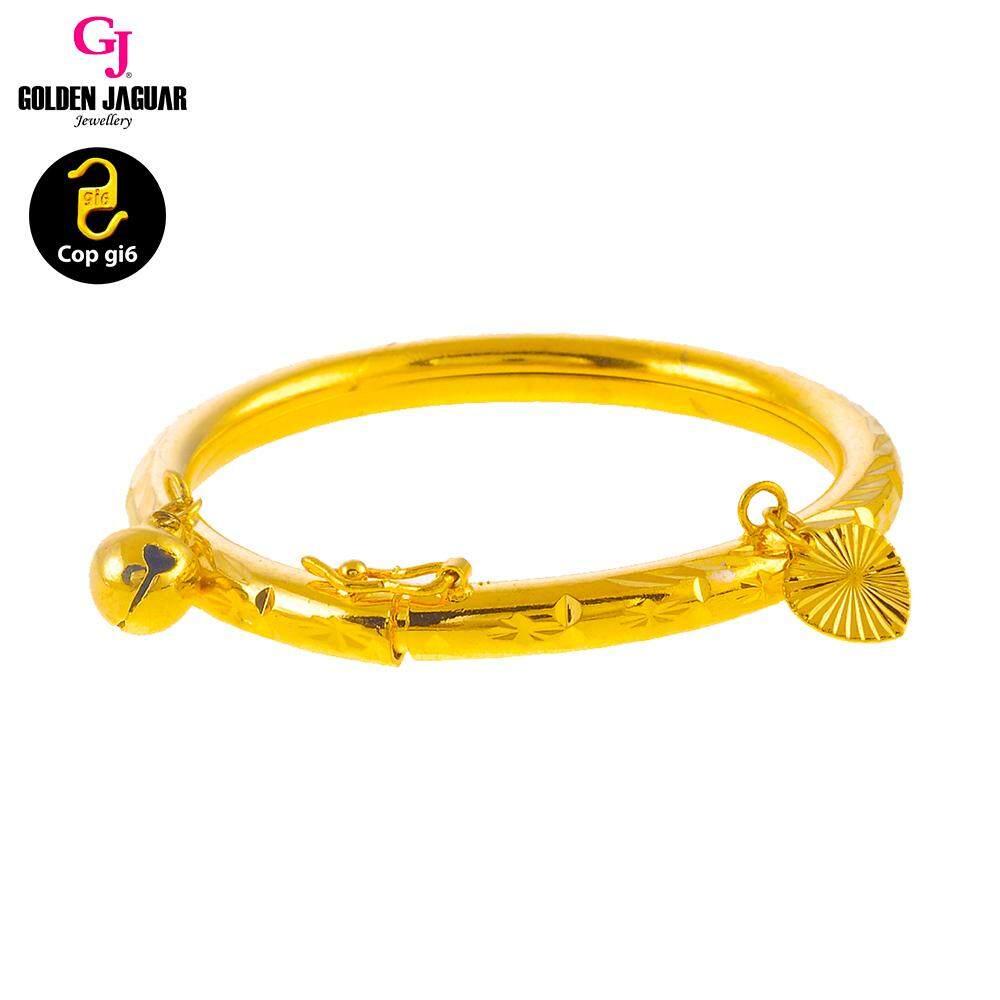 NEW GJ Jewellery Emas Korea Bangle - Grace Kikir + Loceng - Kids / Hook (9565014)