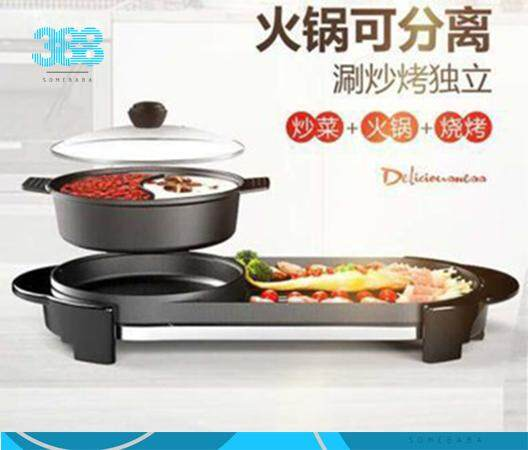 【READY STOCK】2 in 1 High Quality Multifunction BBQ Electronic Pan Grill Teppanyaki & 2 layer Hot Pot Steamboat Combination