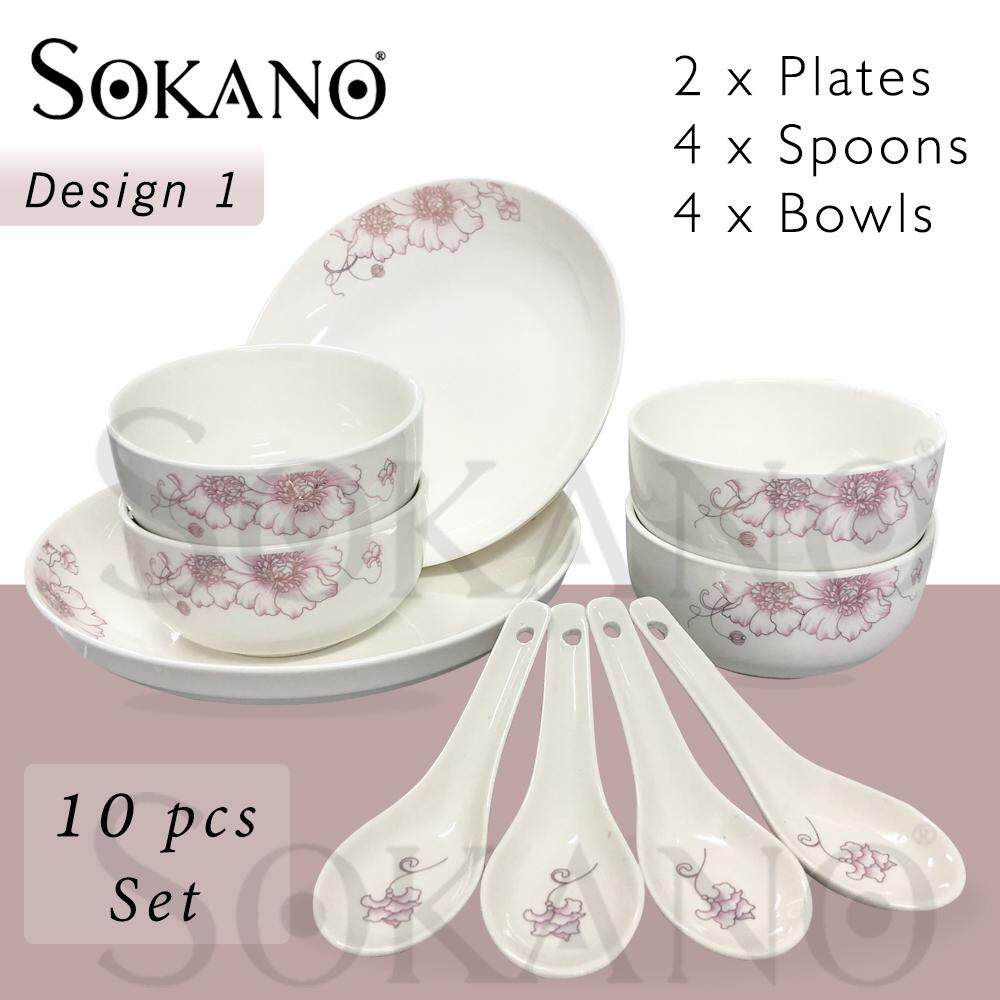 (RAYA 2019) SOKANO 10 Pcs Set Porcelain Dishes Set Bowl and Plate set Rice Bowl Soup Bowl Rice Plate Spoon With Floral Design House Warming Gift Hadiah Rumah Premium Gift Set (Come in a Gift Box)