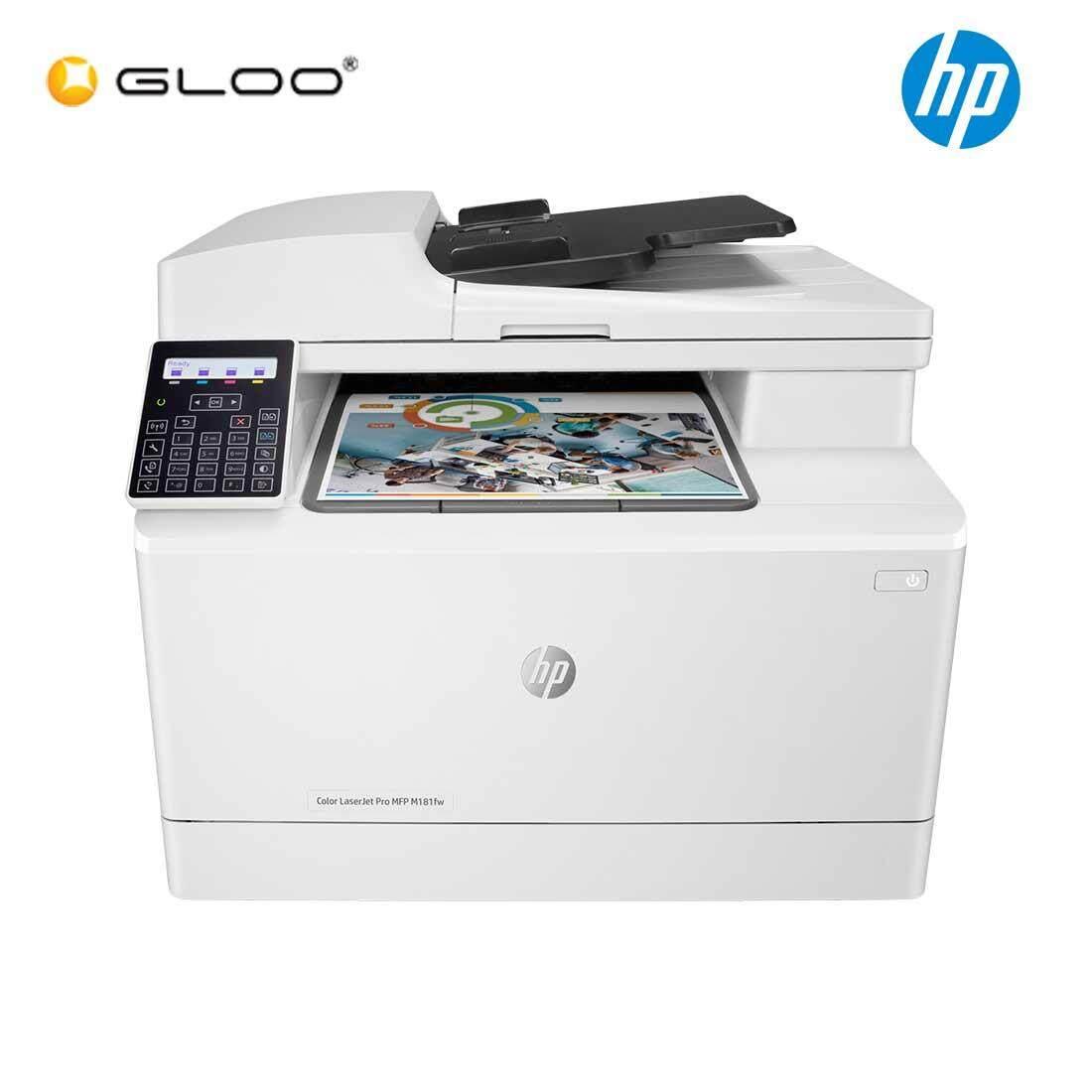 HP Color LaserJet Pro MFP M181fw Laser Printer (T6B71A) - White