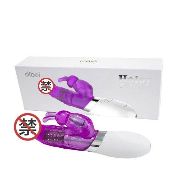 Rabbit Vibrator Massager for G-Spot & Clitoris Pleasure