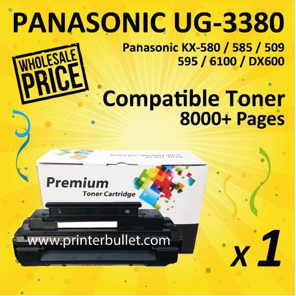 UG3380 / UG-3380 Compatible Laser Toner Cartridge For UF-585 / UF590 / UF595 / UF6100 / UF6300 Printer Toner
