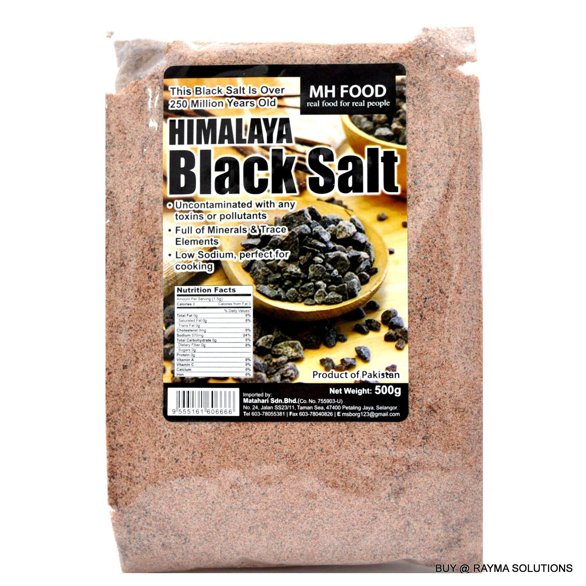 MH FOOD Premium Himalaya Black Salt - Fine 500g