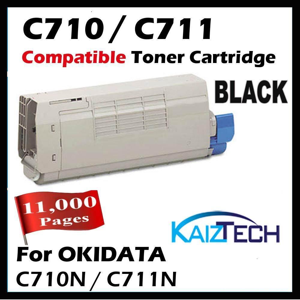 OKI / Okidata C710 / C710N / C710DN / C711N / C711ND / C711DNT Premium Compatible Toner Cartridge