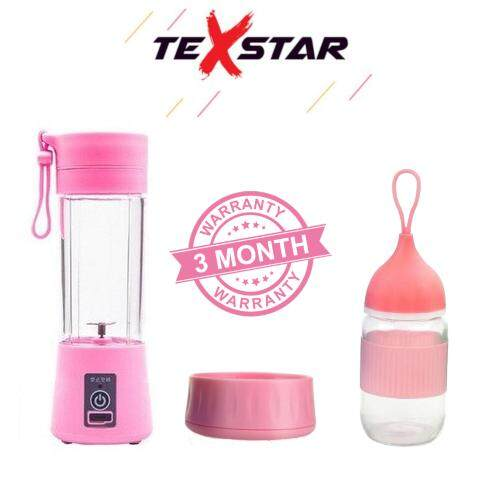 Texstar Personal Juicer Blender Rechargeable Battery Portable Carry Shake and Blend Fruit Juice Cup (2000mAh, 380ml, Blue / Pink Color Version)