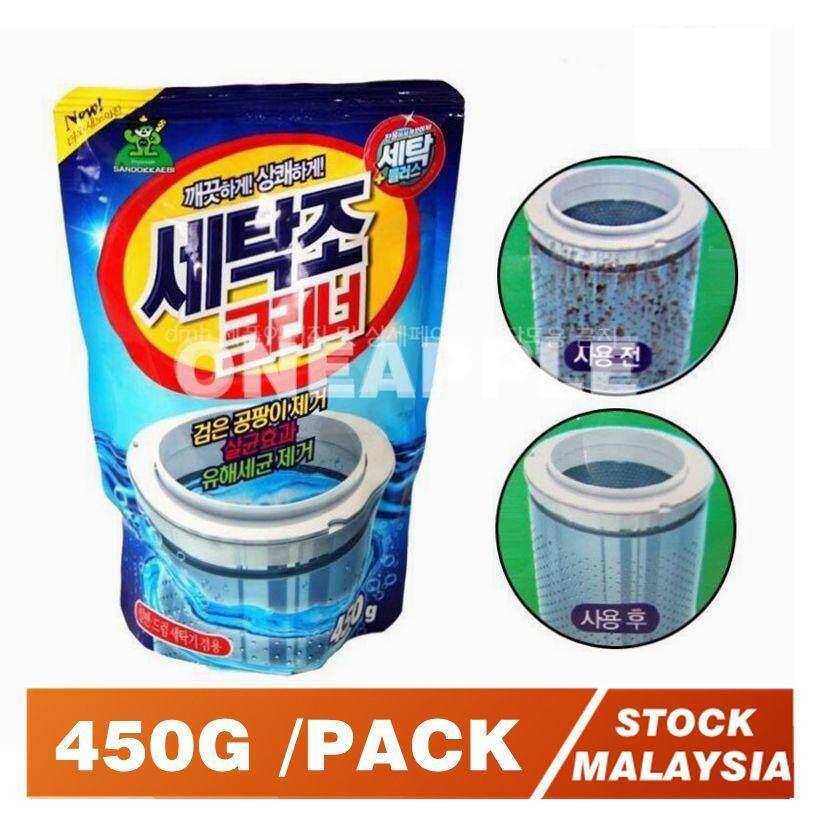 Korea Sandokkaebi Washing Machine Cleaner (450g) / Korea Washing Machine Tank Cleaner / Drum Cleaning Powder Detergent