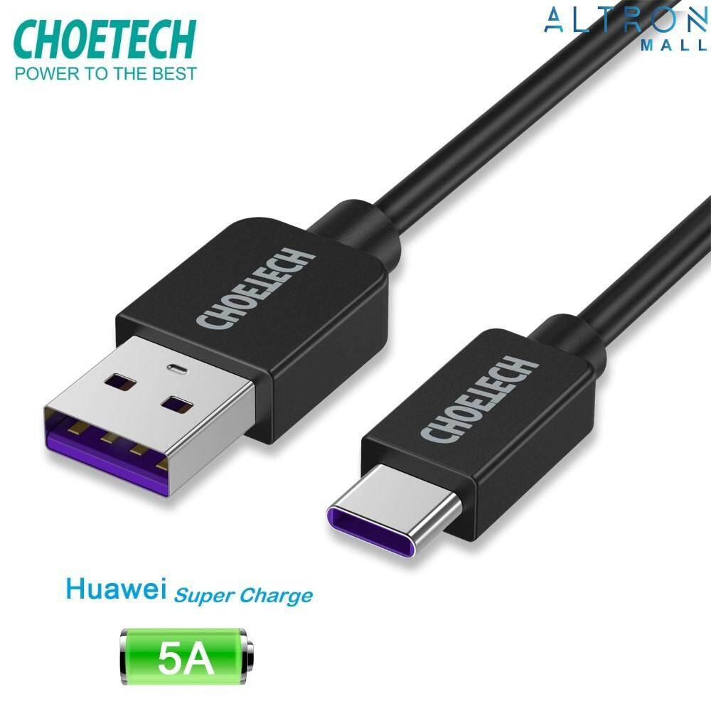 CHOETECH 5.0 A SUPER CHARGE TYPE C CABLE FOR MATE 10 20 Pro P10 P10+ P20 P20+