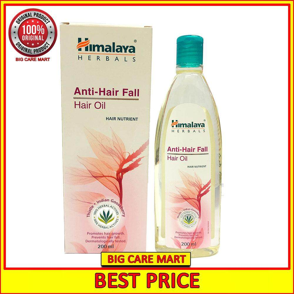 Himalaya Anti Hair Fall Hair Oil 200ml