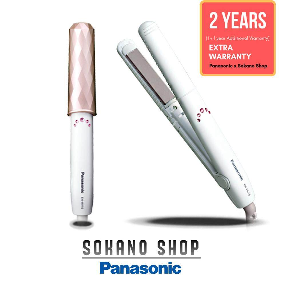 (RAYA 2019) Panasonic EH-HV10 Easy Straight and Curl Straightener with Heat Protective Storage Cap