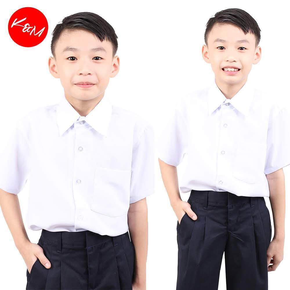 KM Primary School Short Sleeves Uniform Shirt [M1949]
