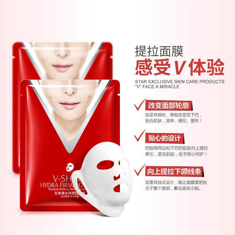 IMAGES V-SHAPE Hydra Firming Facial Mask