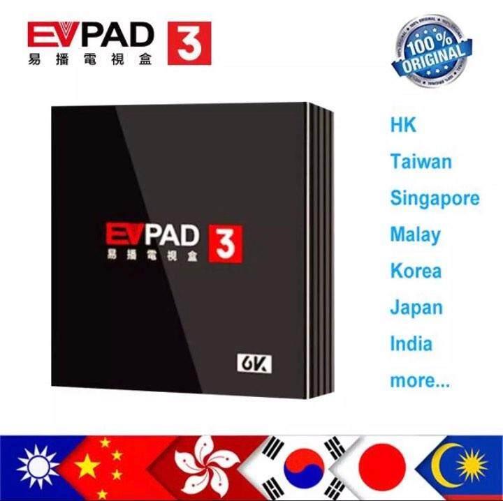 EVPAD 3 The Latest 3rd Gen EVPAD 2GB+16GB with Mini Wireless Keyboard (Malaysia version ) Local Seller Ready Stock