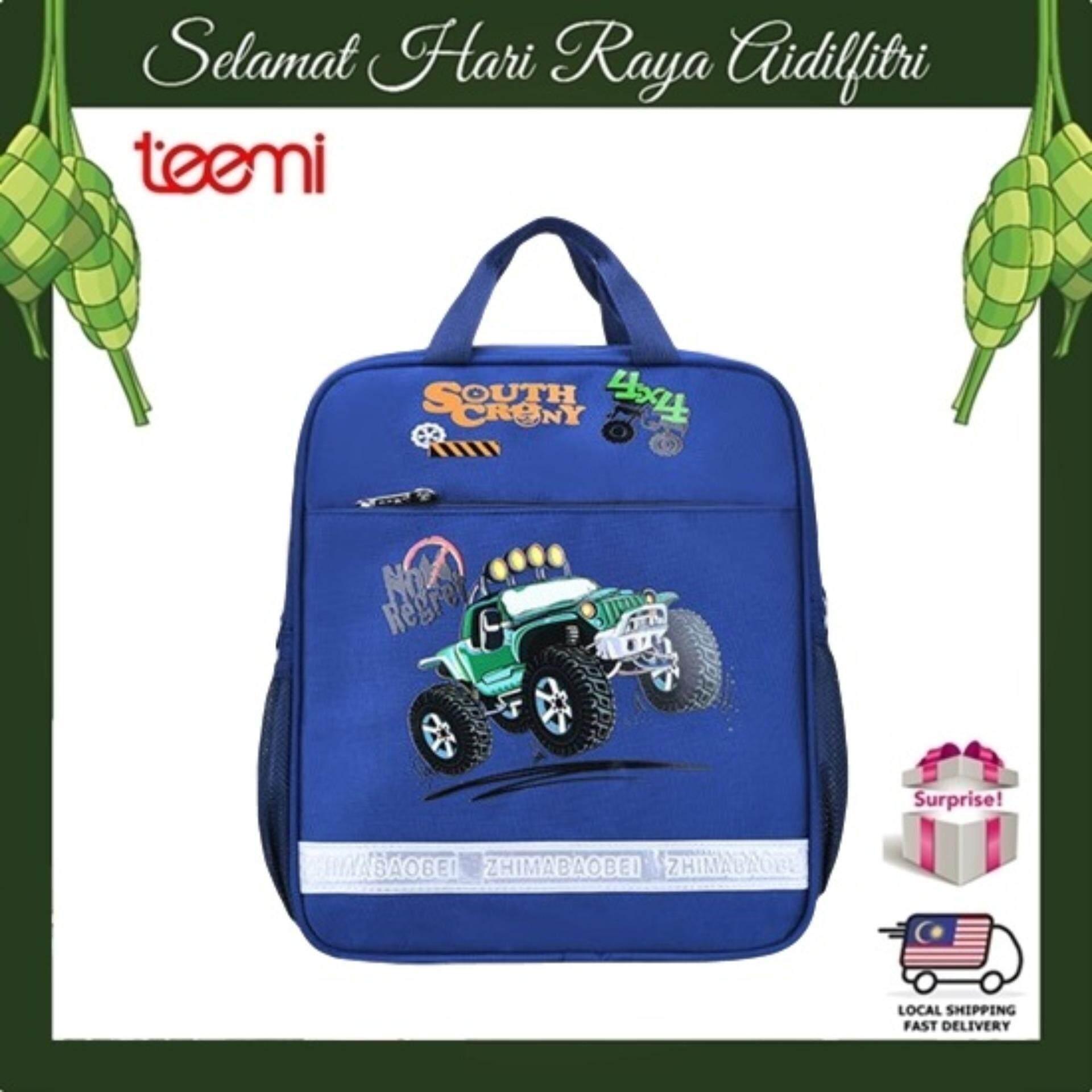 TEEMI Kids Tution Shoulder Bag Art Music Class Co-Curriculum A4 Size - Blue