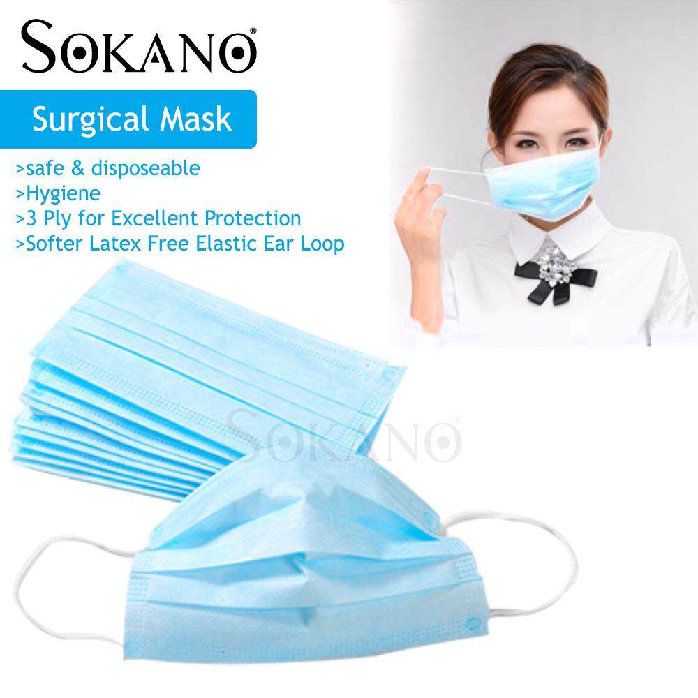 (RAYA 2019) Face Mask Surgical Disposable 3 ply Face Mouth Mask Filter x1box