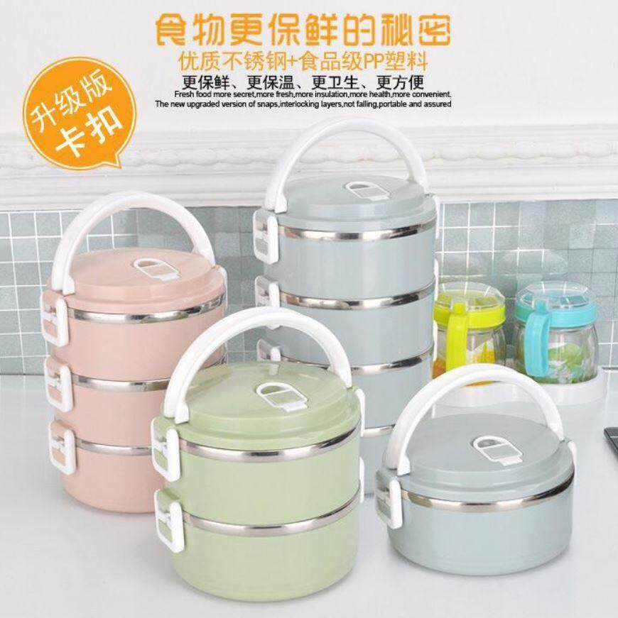 Japanese Multi-Layer Stainless Steel Insulation Lunch Box ACC-019
