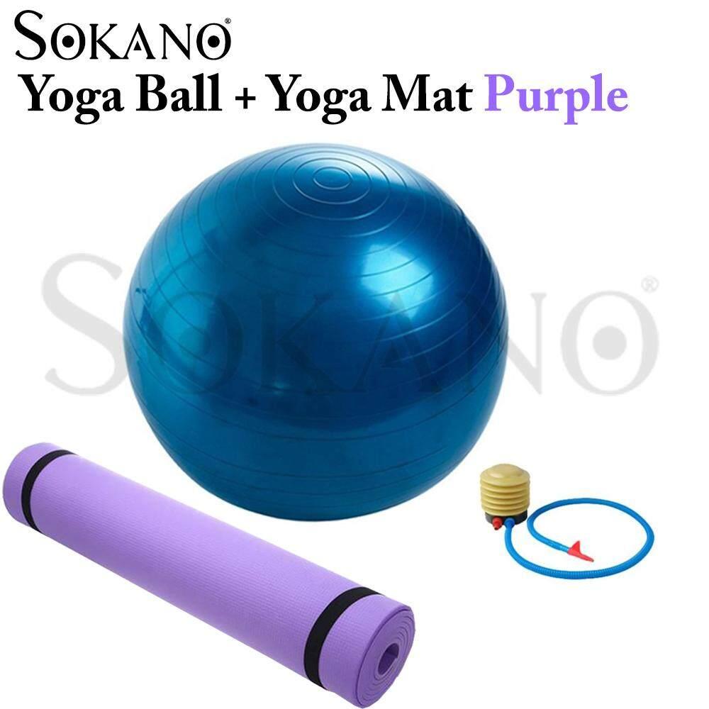 (Bundle)Eco Friendly EVA Non Slip 6mm Yoga Mat + Burst Resistance 60cm Yoga and Fitness Ball Free Air Pump- Blue