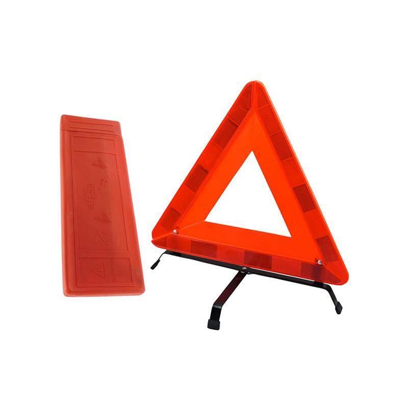 LittleThingy First Aid Kit And Safety Triangle For Car Drivers / Kit Pertolongan Pertama Dan Keselamatan Segitiga