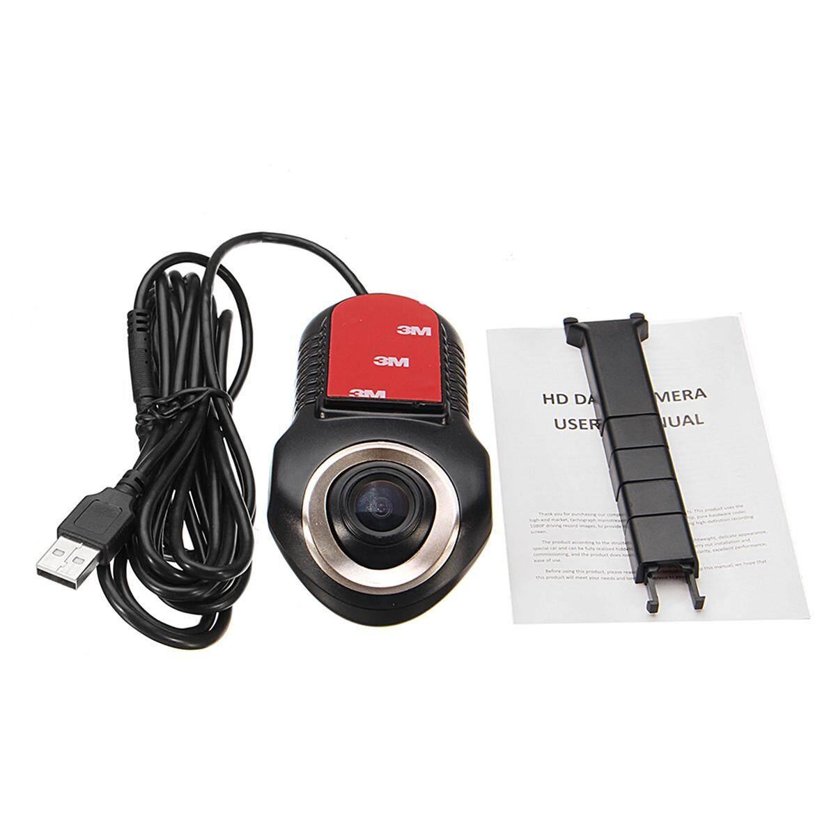 1080P HD Hidden Car DVR Camera Video Recorder Dash Cam Night Vision For Android - intl
