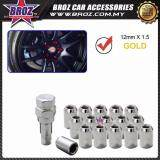 Broz 12mm x 1.50 Gold Racing Wheel Lug Nut Lock Kit Closed End with Key Tool (16pcs)