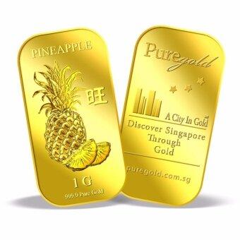 1g Pineapple Gold Bar