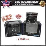 Broz 2 X Carall Regalia 1385 Platinum Squash Car Air Freshener (Genuine, Made In Japan)