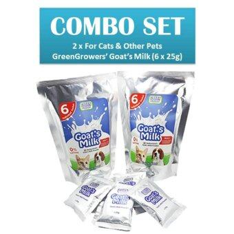 2 x For Cats & Other Pets GreenGrowers' Goat's Milk (6 x25g)