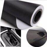 Broz 300cmX60cm 6D carbon fiber vinyl film/ carbon fibre sticker black color option car sticker 6D carbon wrap