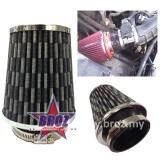 "Broz 3""Air Cleaner High Flow Car Trunk Racing Cold Air Intake Filter Cone Tapered (Black Grey)"