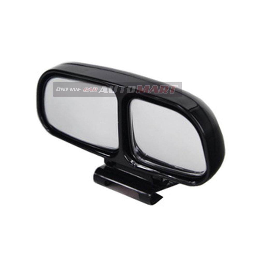 3R-028 (R)Universal Adjustable Blind Spot & Parking Mirrors Car Wide Angle Rear View Mirror (Black) Car Styling Decoration