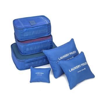 6 in 1 Cube Travel Luggage Organizer Bag (Dark Blue)