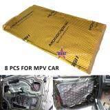 8PCS MONOCROSS Car Auto Vehicle High Quality Exhaust Muffler Heat Sound Proofing Deadening Insulation Mat Pad Waterproof 80x45cm (GOLD)