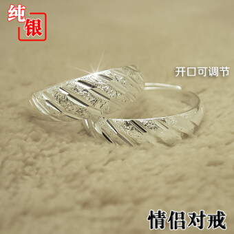 Harga 999 Japanese and Korean style ring sterling silver ring