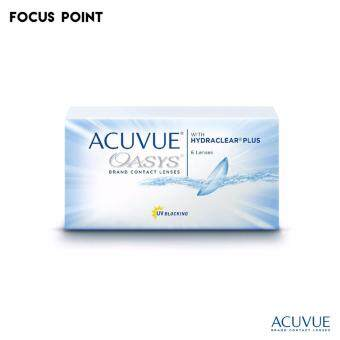 Harga Acuvue Oasys with Hydraclear Plus Contact Lenses -4.50 (6 lenses/box)