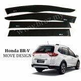 Air Press Window Door Visor Wind Deflector 10CM for Honda BRV BR-V - MOVE Design (4PCS/SET)