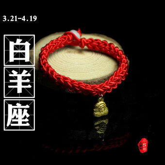 Animal year is a chicken evil Red String bracelet twelve zodiacZodiac red string bracelets constellation red string bracelet