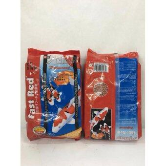 Atlas Fast Red Complete Nutritional Fish Food(Size M) 1 kg