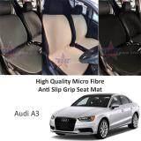 Broz Audi A3 High Quality Micro Fibre Anti Slip Grip Seat Mat (Beige)