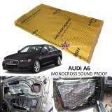 Audi A6 MONOCROSS Car Auto Vehicle High Quality Exhaust Muffler Heat Sound Proofing Deadening Insulation Mat Pad Waterproof 80x45cm (GOLD)
