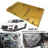 Audi A7 MONOCROSS Car Auto Vehicle High Quality Exhaust Muffler Heat Sound Proofing Deadening Insulation Mat Pad Waterproof 80x45cm (GOLD)