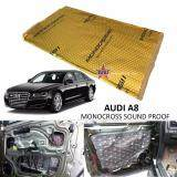 Audi A8 MONOCROSS Car Auto Vehicle High Quality Exhaust Muffler Heat Sound Proofing Deadening Insulation Mat Pad Waterproof 80x45cm (GOLD)