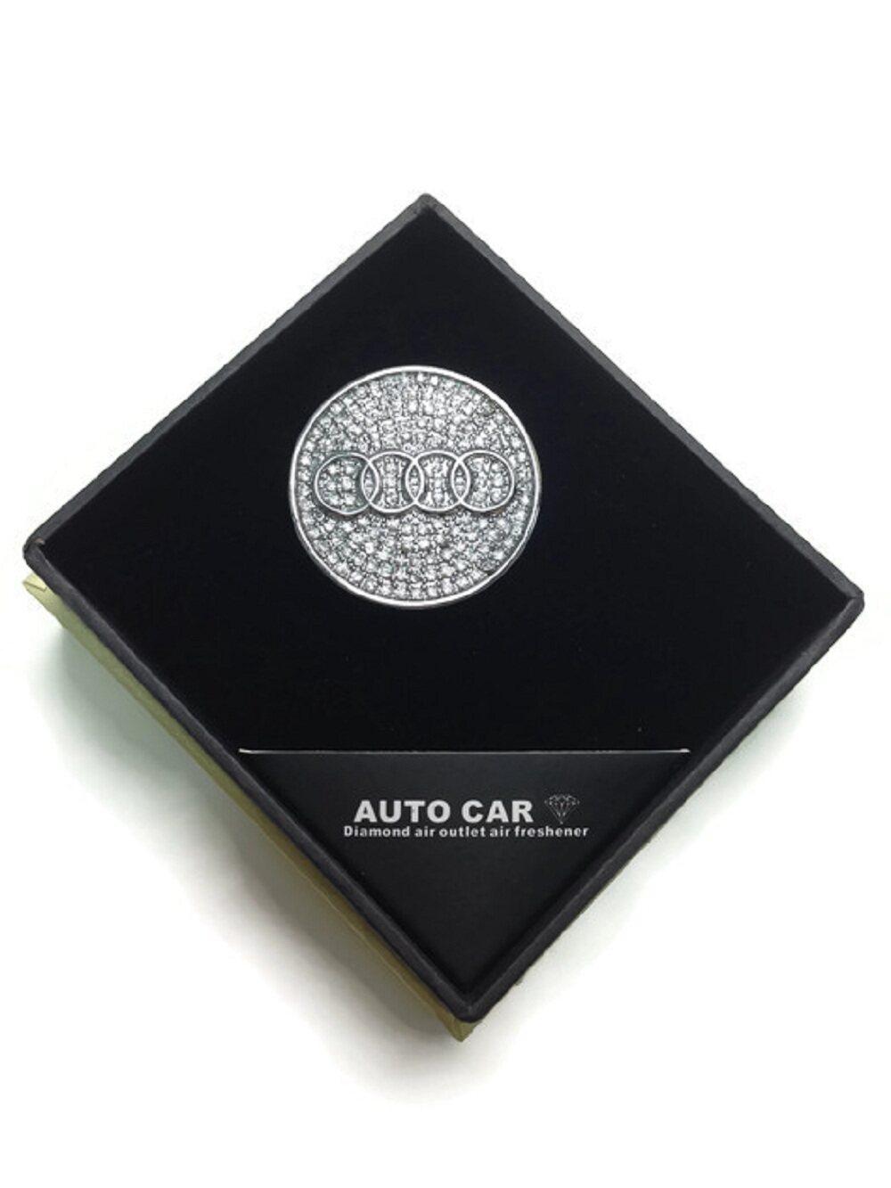 Audi Logo Diamond Car Air Freshener Perfume - Audi car air freshener
