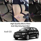 Broz Audi Q5 High Quality Micro Fibre Anti Slip Grip Seat Mat (Beige)