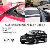 Broz Audi Q5 Samurai Carbon Rear Top Windscreen OEM Glass Spoiler (3.5cm)