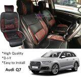 Broz Audi Q7 Red Lining Design Universal Car PU Seat Mat with Lumbar Support Per Piece